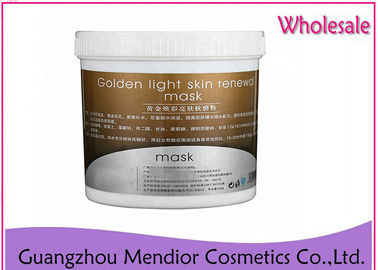 Golden Powder Face Mask Sodium Hyaluronate For Moisturizing / Light Skin