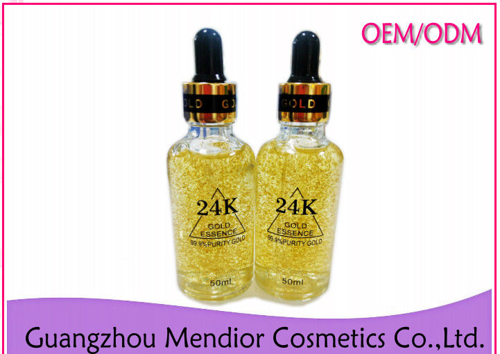 99% Pure24 Karat Gold Skin Care , Essence Oil Natural Face Moisturizer For Dry Skin