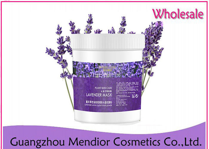 Lavender Dry Flower Powder Face Mask Soothing Antiseptic Anti Inflammatory