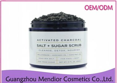 China Activated Charcoal Essential Oil Body Scrub , Deep Cleansing Strong Body Scrub factory
