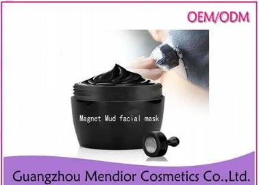 China Magnetic Mud Handmade Face Mask , Mineral Deep Cleaning Relaxing Face Mask factory