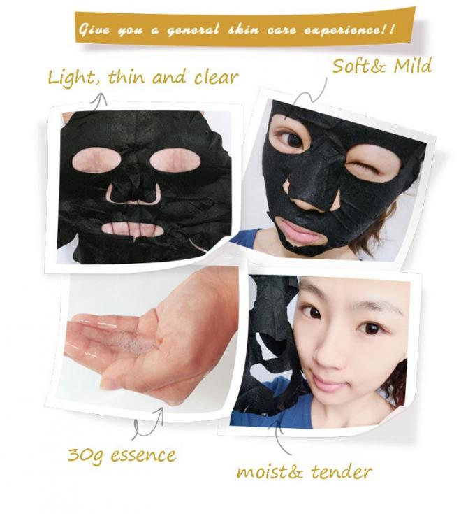 Black Natural Face Masks Bamboo Charcoal Ingredients Deep Cleansing OEM / ODM