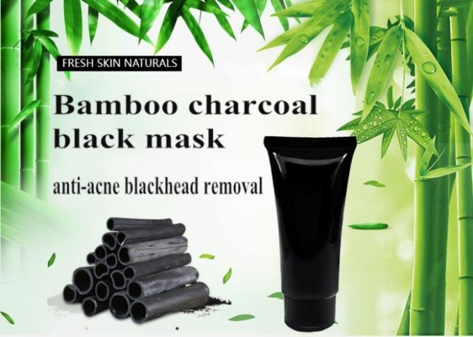 Purifying Peel Off Face Mask , Mud Face Mask Charcoal Blackhead Remover